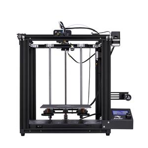 Image 2 - CREALITY 3D Core XY Ender 5 Printer Double Y axis Enclosed structure With Stable Power Supply And Power Off Resume Print
