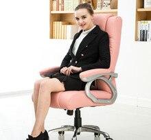 Simple moda para el hogar silla de oficina silla de la computadora puede levantar giratoria silla especial cómoda muebles suministros