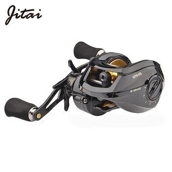 JITAI Baitcasting Reel Dual Brake System 10Kg Carbon Fiber Drag 7.0:1 High Speed Lightweight 204g Fishing Reel Fishing Wheels 5