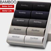 10 Pairs / Lot Brand New Men Bamboo Socks Brethable Anti Bacterial Deodorant Brand Guarantee High Quality Guarantee Man Sock