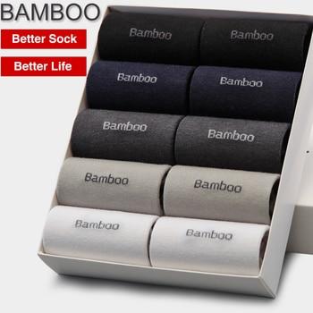 10 Pairs / Lot Brand New Men Bamboo Socks Brethable Anti-Bacterial Deodorant Brand Guarantee High Quality Guarantee Man Sock цена 2017