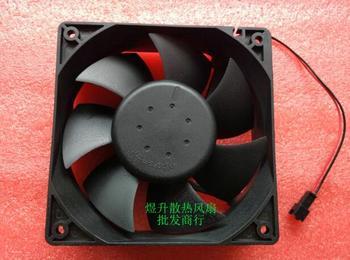 RUILAN nauki RDH1238B2 DC24V 12038 0.60A 120*120*38 MM 2 drutu falownik wentylator