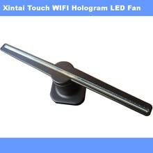 Xintai tactile WIFI 3D hologramme ventilateur LED affichage publicitaire avec livraison gratuite rapide