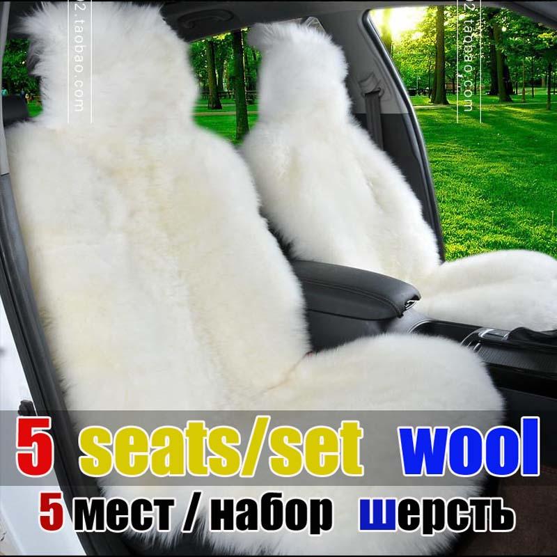 Beige cojín del asiento del automóvil de invierno cojín de lana - Accesorios de interior de coche