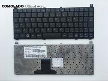 JP Japanese laptop keyboard For TOSHIBA NB100 NB101 NB105 Black and white Layout