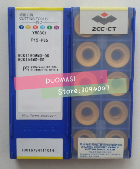 RCKT1606MO DR YBC301 RCKT 1606 MO DR Turning Tools Carbide Inserts Zcc Cutting Blade Turning Tip