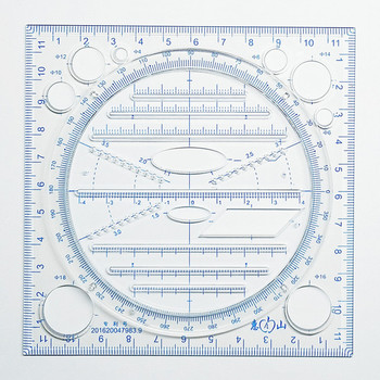 A New Multifunctional Drawing Million ruler Drawing Instrument For Middle School Students Rule Function Parallel Elliptic Templa 1sets magic turtle rabbit sketchpad ruler educational drawing board variety puzzle million flowers multifunctional ruler