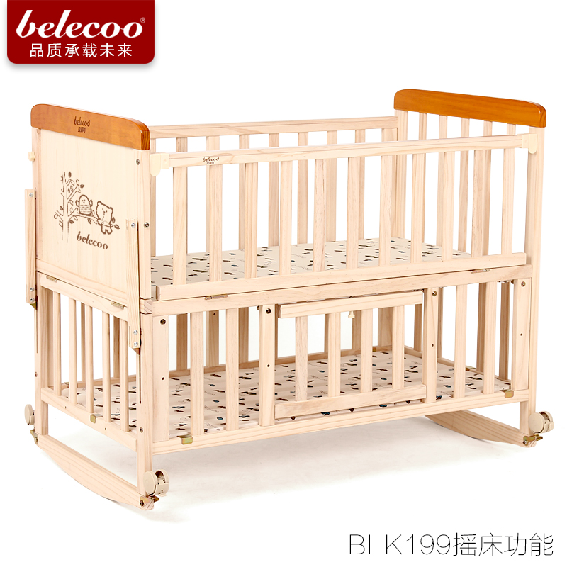 Cribs solid wood multifunctional baby bed shaking bed newborn bb no paint children bed newborn chair and table send bedding set no 300pc 8 bb 3
