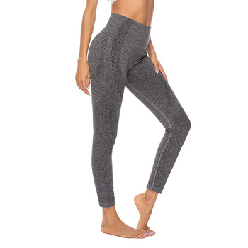 Gym Yoga Pants Sports Wear 1