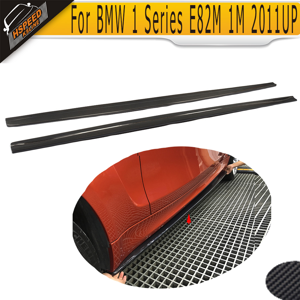 1 Series Carbon Fiber Car Side Skirt Skirts apron for BMW E82 M 1M 2011 - 2017