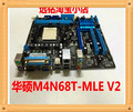 Free shipping  Used Hua Shuo Board M4N68T-M LE V2 AM3 M5A78L-M LE DDR3 fully integrated motherboard