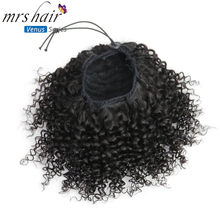 MRSHAIR Afro Kinky Curly Ponytails Virgin Hair Extension Natural Black Woman Remy Brazilian Clip Pieces Drawstring Pince Cheveux(China)