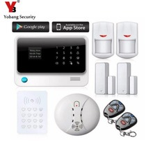 YobangSecurity Touch Screen G90B WiFi GSM Home Alarm With Camera IOS Android APP Control Wireless Relay 4CH PIR Motion Detector