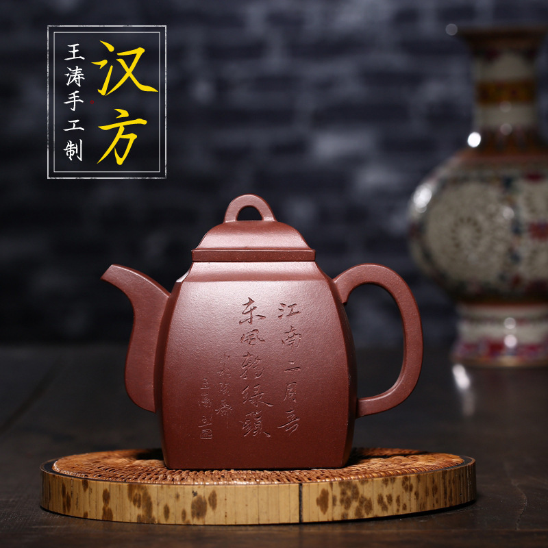 Make Raw Ore High Quality Purple Ink For Imprinting Of Seals Kampo Kettle Kung Fu Tea Have Technology Division Square TeapotMake Raw Ore High Quality Purple Ink For Imprinting Of Seals Kampo Kettle Kung Fu Tea Have Technology Division Square Teapot