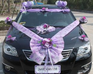 Wedding supplies marriage wedding car decoration kit wedding car diy wedding supplies marriage wedding car decoration kit wedding car diy accessories artificial flower wedding car junglespirit Choice Image