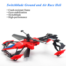 Buy hely copter and get free shipping on aliexpress rc helicopter model aerodyne ground and air race rc heli remote control aircraft with gyro car altavistaventures Choice Image