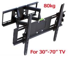 DL-D-108LT 30-7565 80kg HEAVY DUTY full motion Big tv wall mount VESA 700X500 adjustment arm bracket swivel 90