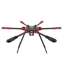 H685 16mm 3K carbon fiber 685mm wheelbase Hexacopter FPV Foldable Frame vs Tarot 680 Hexacopter FPV Aircraft Frame