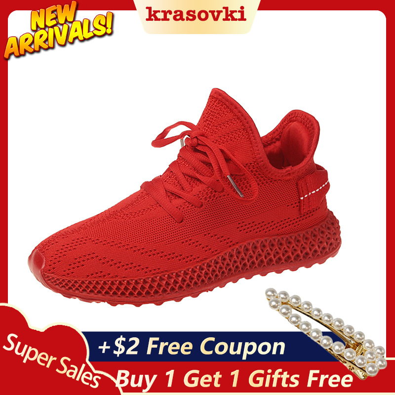 Krasovki Sneaker Women Ins Summer 2019 New Yellow Mesh Breathable Dropshipping Thick Bottom Causal Fashion Daddy Shoes