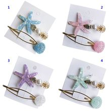 1 Set New Fashion Starfish Shell Hairpins Girls Popular Version Hair Clip Side Hairpin Jewelry