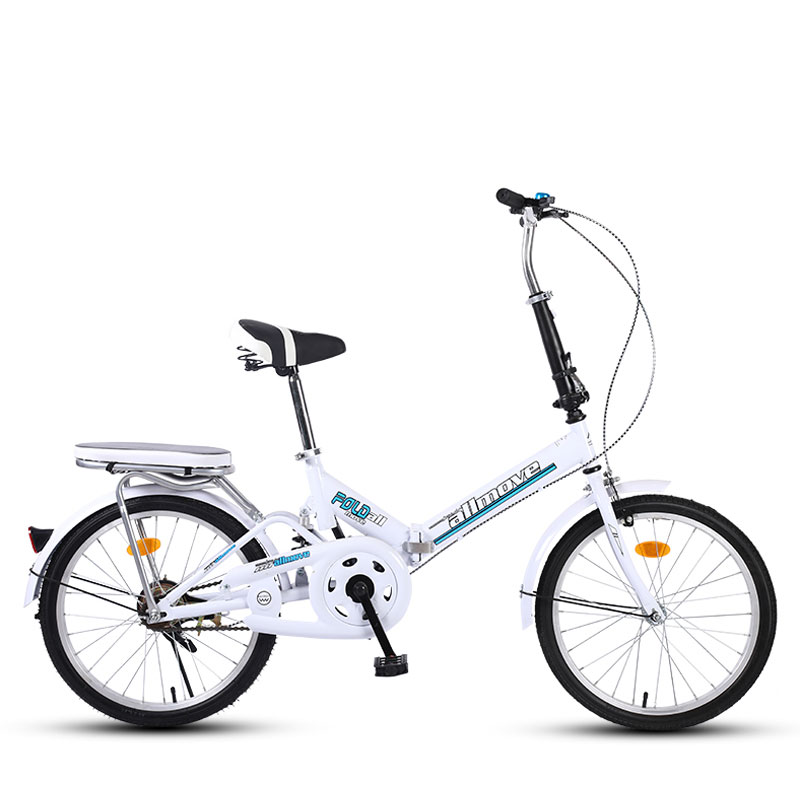 Folding Bicycle 20 Inch Variable Speed Shock Absorption Student Men And Women Ultra Light Portable Damping