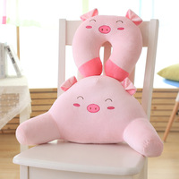 Bed Reading Pink Cotton U-shaped Lumbar Pillow Arm Support Watch TV Chair Bed Rest Pillow Sofa Sleep PlushToys Birthday Gift