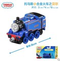 1:64 new style die cast  1 : 64 Diecast model Thomas and friends with hook trainmaster belle