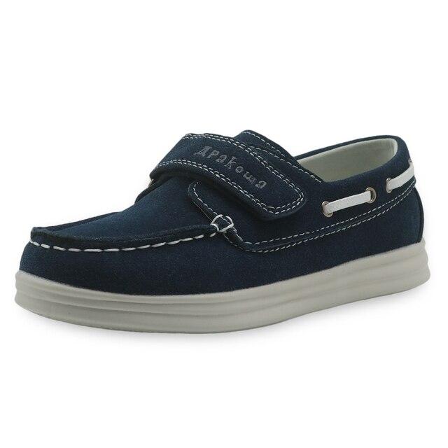 Apakowa בני ילדי פעוט עור Pu סתיו אביב נעלי מוקסינים נעלי ילדים לנערים אנטי להחליק מוצק EUR 26-37