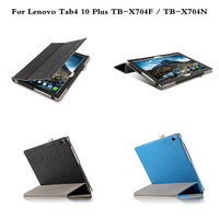 Fashion Flip Folding PU Leather Case Stand Book Cover For Lenovo Tab 4 10 Plus TB