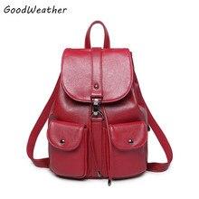 Высокое качество Искусственная кожа женский рюкзак дизайнер drawstring сумки колледжа моды красные женские туристические рюкзаки 3 цвета rugzaki