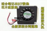 Новый бренд SUNON 3507 gb0535acb1-8 5 В 3.5 см Micro Воздуходувы Вентилятор охлаждения