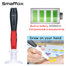 2018 SMAFFOX 3D pen BP-05,which is Built-in battery and low printing temperature,kids diy drawing pen,creative eduacation gift