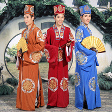 Специальная Мода Высокое качество унисекс традиционная одежда мужской костюм китайский стиль свадьба сцена Хэллоуин наряд