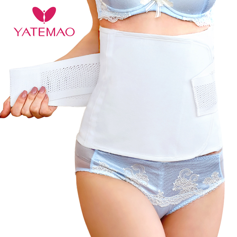 YATEMAO Belly Band After Pregnancy Belt Maternity Postpartum Bandage Band Recovery Shapewear Corset Girdle slimming corset stylish color block slimming corset for women