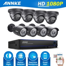 ANNKE HD 1080P CCTV Security System 1920*1080P Indoor Outdoor IR cut Cameras 2.0MP 8channels DVR CCTV Surveillance System