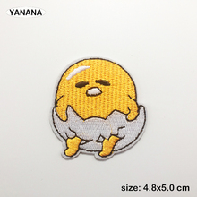 Egg DIY Patch Embroidered Patches For Clothing Iron on On Clothes Badges Applique Stripes
