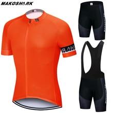 MAKOSHARK Pro Cycling Jerseys Set Summer Cycling Wear Mountain Bike Clothes Bicycle Clothing MTB Bike Clothing Cycling Suit недорого