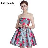 Ladybeauty Robe Cocktail Party Dress 2018 Elegant Backless Short Cocktail Dresses Adjustable Lace Up Back Prom Dress