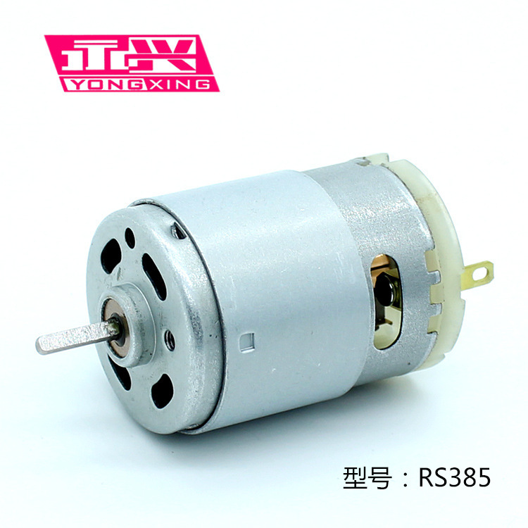385 RS385 Shaft Diameter 2.3mm DC12V Magnetic DIY Electric Plush Toy Blower Motor Large Torque DC Motor Electric Tool Machinery