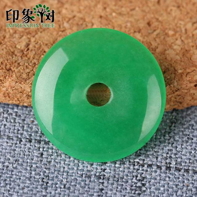 Handmade Malaysian Jad e Donut Shape Bead Flat Round Smooth Pendant 2pcs 17X3mm Fit Necklace DIY For Jewelry Making DIY 18009