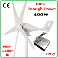 Economy 400W 12V or 24V 5 blades wind turbine generator with hybrid controller small start speed for hybrid solar wind system new arrival 300w wind solar hybrid controller 12v 24v auto water proof with low wind speed boost