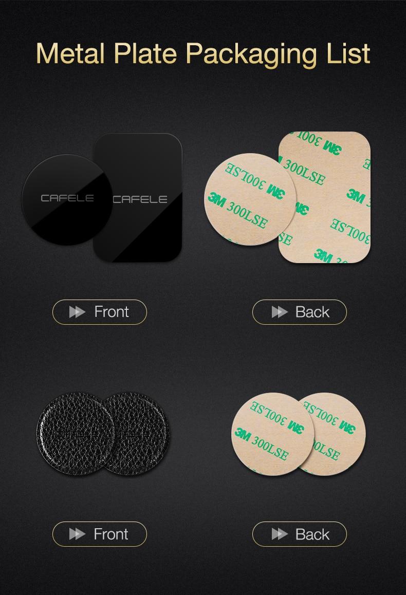 Car Phone Holder Metal Plate Magnetic Disk (11)