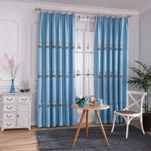 Cartoon Childrens Room Curtain Mediterranean Boy Bear Embroidery Bedroom Floating Window Screen Customized Processing Tulle