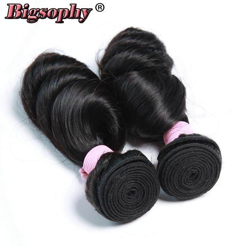 Bigsophy Indian Hair Wave Bundles Loose Wave Human Hair 4 Bundles Deal Remy Hair Extensions Original Hair Weft Natural color