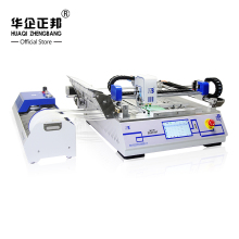 High Speed Chip Mounter Machine /High Performance SMD Desktop Pick And Place Yamaha Series