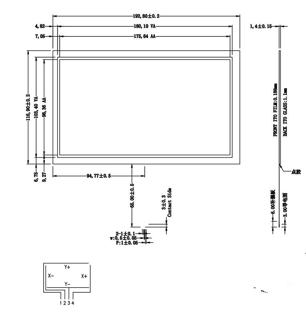 10.1inch Resistive Touch Screen Panel 233mmx115.6mm 4Wire driver board USB kit for monitor 19 inch infrared multi touch screen overlay kit 2 points 19 ir touch frame