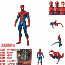 16cm Anime figure the avanger comice ver spiderman MAF 075 movable action figure collectible model toys for boys(China)