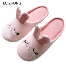 69f63ffdb Buy cute rabbit shoes women and get free shipping on AliExpress.com