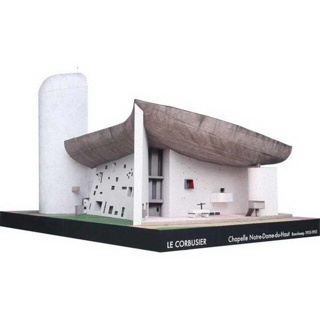 DIY Le Corbusier Chapelle Notre-Dame-du-Haut Craft Paper Model 3D  Architectural Building DIY Education Toys Handmade Puzzle Game 817bc32035ef