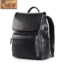 Pabojoe 100% Genuine Leather Women Men Backpack School Shoulder Bag Laptop Holder
